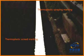 Spray Pavement Marking material